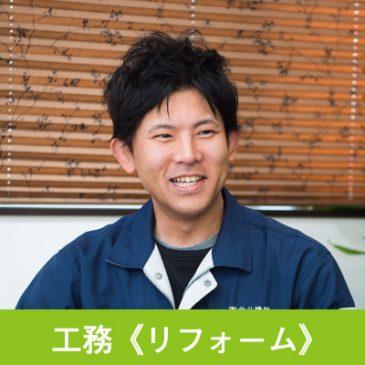 【採用情報】工務